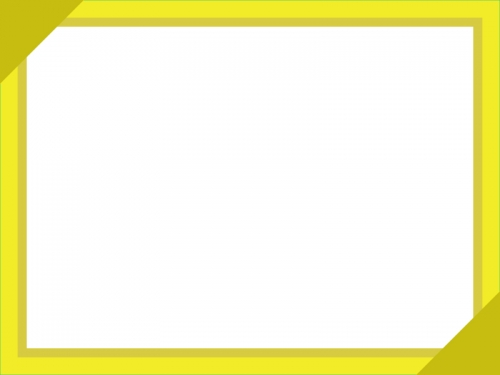 シンプルな黄色い線のフレーム飾り枠イラスト