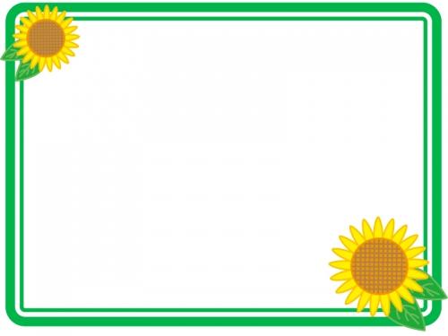 夏・ひまわりの角丸のフレーム飾り枠イラスト