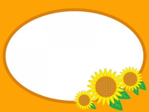夏・ひまわりの楕円(橙色)フレーム飾り枠イラスト