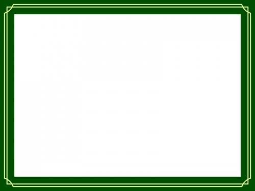 緑と黄色のシンプルな線のフレーム飾り枠イラスト