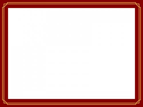 赤と黄色のシンプルな線のフレーム飾り枠イラスト