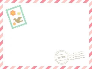 手紙 | 無料イラスト かわいいフリー素材集 フレームぽけっと
