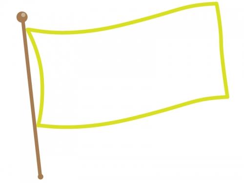 なびいた旗のフレーム飾り枠イラスト