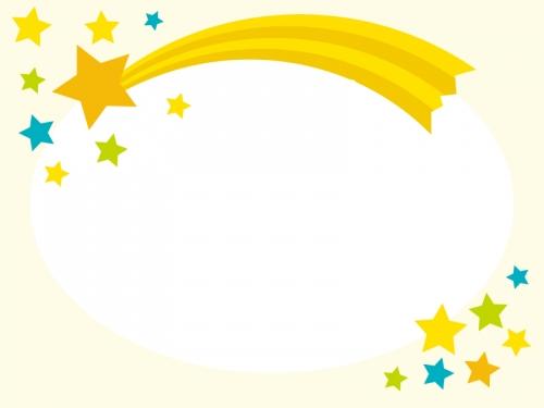 カラフルな流れ星のフレーム飾り枠イラスト