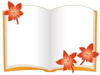 読書の秋と紅葉のフレーム飾り枠イラスト