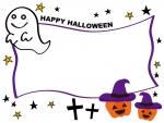 ハロウィンの星とかぼちゃとおばけのフレーム飾り枠イラスト