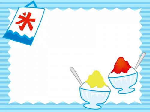 かき氷と旗のフレーム飾り枠イラスト 無料イラスト かわいいフリー素材