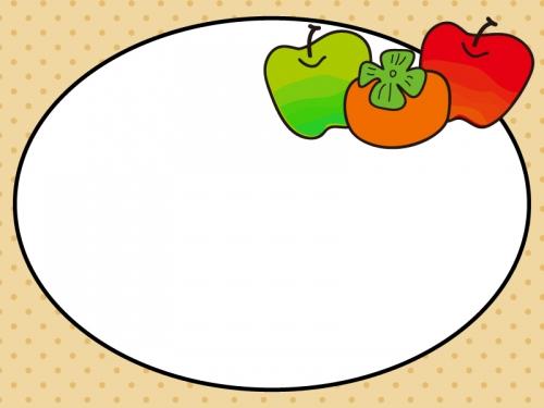 柿とりんごのドットフレーム飾り枠イラスト