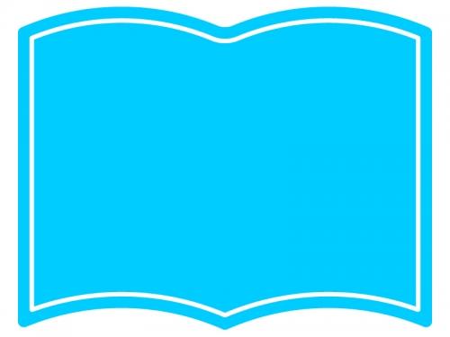 水色の本・ブック風フレーム飾り枠イラスト