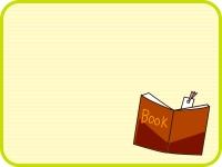 しおりを挟んだ本のフレーム飾り枠イラスト