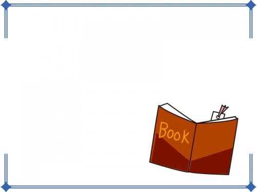 しおりを挟んだ本のシンプルフレーム飾り枠イラスト