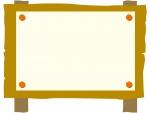 木の立て看板のフレーム飾り枠イラスト