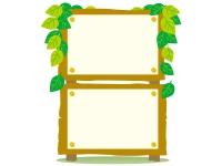 縦に2つ並んだ立て看板のフレーム飾り枠イラスト