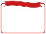 赤いリボンの見出し付きのフレーム飾り枠イラスト