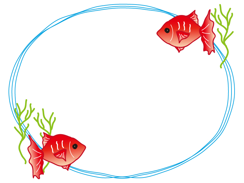 金魚と水草のフレーム飾り枠イラスト 無料イラスト かわいいフリー素材集 フレームぽけっと