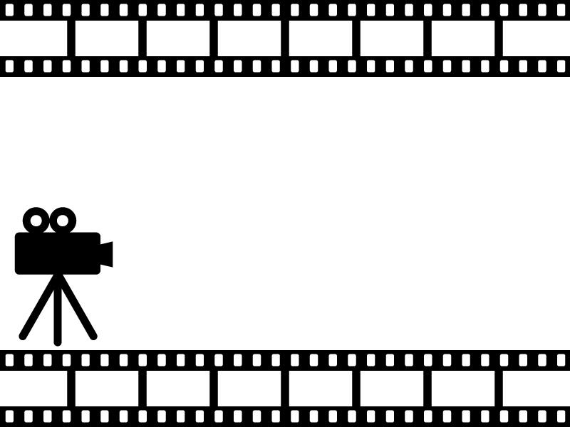 映画のフィルム風のフレーム飾り枠イラスト | 無料イラスト かわいいフリー素材集 フレームぽけっと