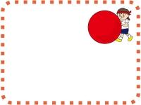運動会・大玉送りのフレーム飾り枠イラスト
