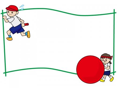 運動会・かけっこと大玉送りのフレーム飾り枠イラスト