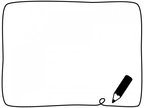 鉛筆の手書き風フレーム飾り枠イラスト
