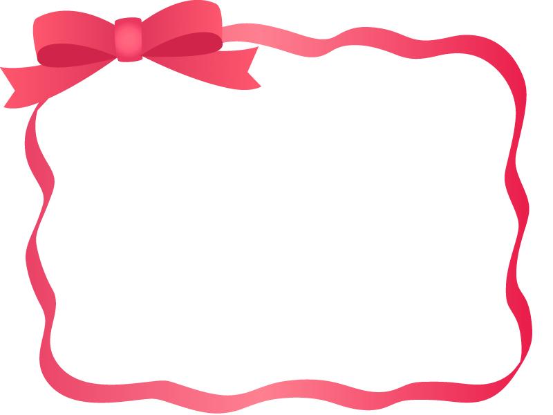 赤いリボンのフレーム飾り枠イラスト 無料イラスト かわいいフリー素材集 フレームぽけっと