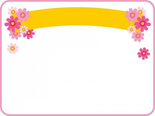 コスモスの見出し付きのフレーム飾り枠イラスト