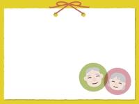 敬老の日・メッセージボード風フレーム飾り枠イラスト