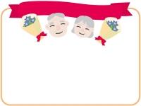 敬老の日のリボン見出し付きフレーム飾り枠イラスト
