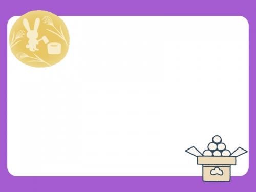十五夜とお月見団子の紫のフレーム飾り枠イラスト