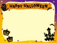 お化けとかぼちゃのハロウィン文字入りフレーム飾り枠イラスト