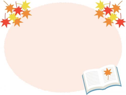 読書の秋・本と紅葉のフレーム飾り枠イラスト