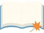 読書の秋・もみじと本のフレーム飾り枠イラスト