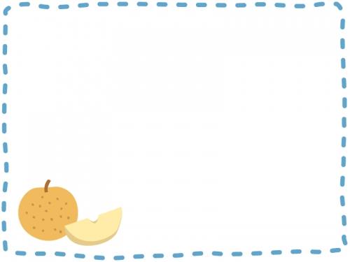 梨の点線フレーム飾り枠イラスト