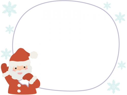 サンタのプレゼント袋のクリスマスフレーム飾り枠イラスト 無料