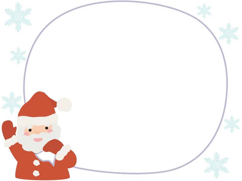 サンタのプレゼント袋のクリスマスフレーム飾り枠イラスト 無料イラスト かわいいフリー素材集 フレームぽけっと