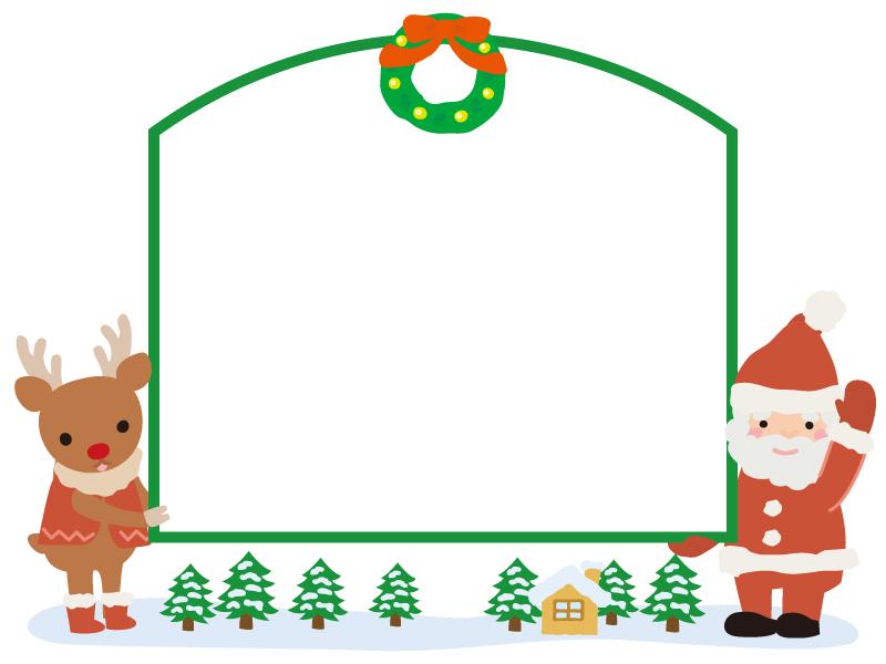 枠を持つサンタとトナカイのクリスマスフレーム飾り枠イラスト 無料イラスト かわいいフリー素材集 フレームぽけっと