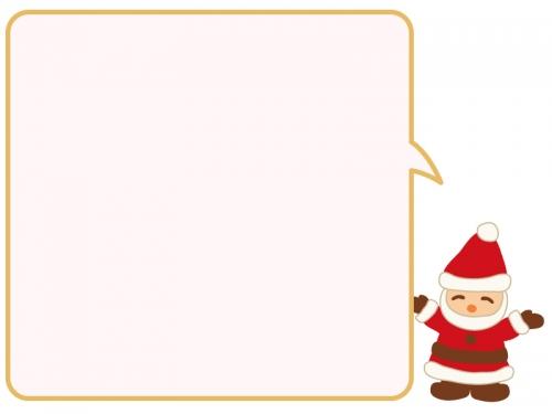 サンタの正方形の吹き出しフレーム飾り枠イラスト