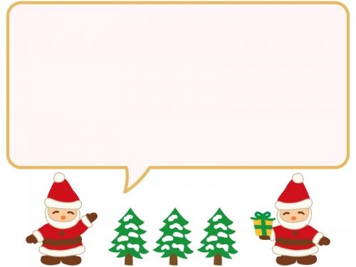 サンタと樅の木の横長の吹き出しフレーム飾り枠イラスト