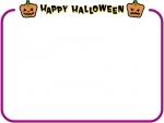 シンプルなかぼちゃのハロウィン文字入りフレーム飾り枠イラスト