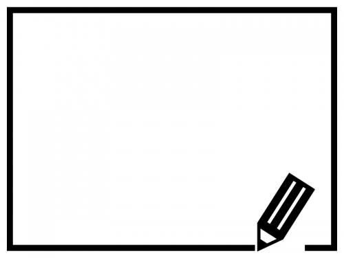 鉛筆のシンプルな白黒モノクロフレーム飾り枠イラスト