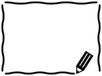 鉛筆の波線白黒モノクロフレーム飾り枠イラスト