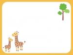 かわいいキリンの親子のフレーム飾り枠イラスト