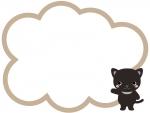 かわいいネコのモコモコフレーム飾り枠イラスト