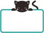 かわいいネコの看板フレーム飾り枠イラスト