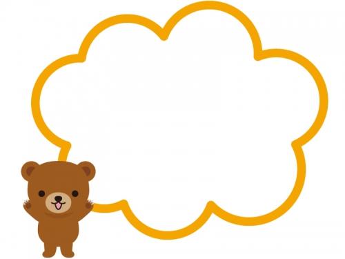 かわいいクマのモコモコフレーム飾り枠イラスト
