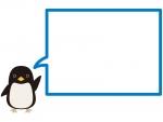 かわいいペンギンの吹き出しフレーム飾り枠イラスト