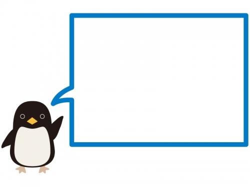 かわいいペンギンの吹き出しフレーム飾り枠イラスト 無料イラスト