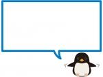 座ったペンギンの吹き出しフレーム飾り枠イラスト