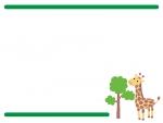 キリンのシンプルな上下フレーム飾り枠イラスト
