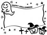 ハロウィンの星とかぼちゃとおばけの白黒フレーム飾り枠イラスト