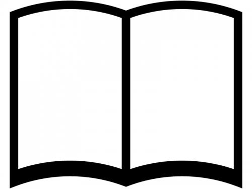 本・ブックの白黒シンプルフレーム飾り枠イラスト